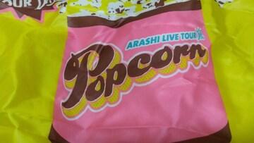 嵐 Popcornポップコーン ショッピングバック
