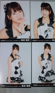 AKB48 高城亜樹 2010 June コンプ