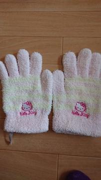 キティ 手袋
