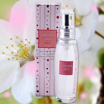 サクラ202ペアワン・フェロモン香水