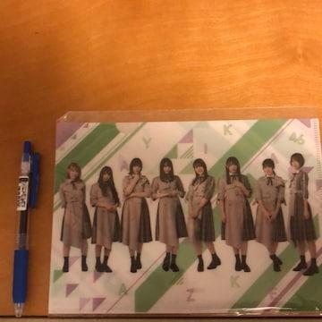 欅坂46 クリアファイル