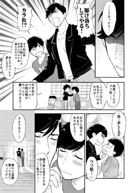 誌 アニメ 同人