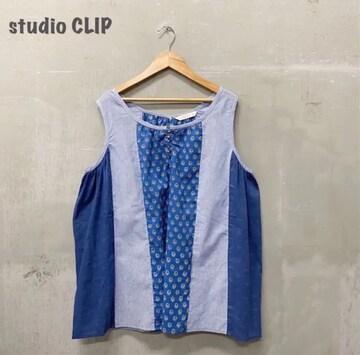 【studio CLIP】ブラウス スタディオクリップ ブルー