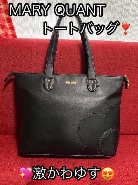新品★マリークワント黒★激かわトートバッグ大★500円スタート