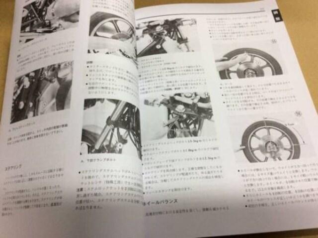 Z250FT/Z250LTD TWIN サービスマニュアル 新品 < 自動車/バイク