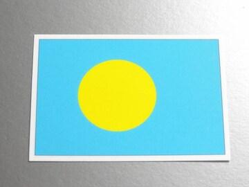 1■パラオ国旗ステッカー1枚 シール ☆即買!■