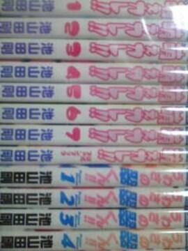 【送料無料】萌えカレ うわさの翠くん ゲットラブ全26巻おまけ付