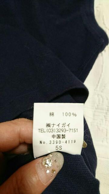 Polo Ralph Lauren/ラルフローレン ネイビータンクトップ < ブランドの