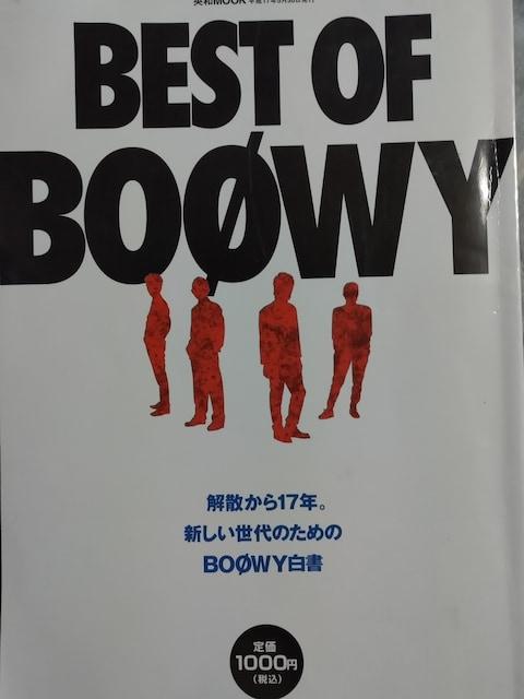 絶版 BEST of【BOOWY】ボウイ,氷室京介  < タレントグッズの