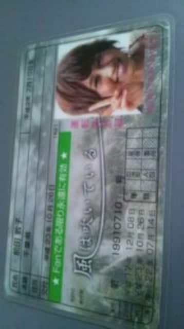 AKB48 前田敦子 カード?2  < タレントグッズの