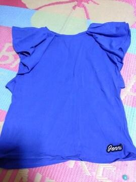 袖なしロゴトップス160ブルー