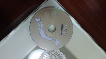 エルグランド DVDロム
