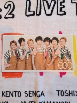 Kis-My-Ft2★キスマイ★ファンクラブ会報★No.30