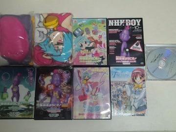 グッズ[DVD、CD他/非売品/希少] N・H・Kにようこそ!/NHKにようこそ!