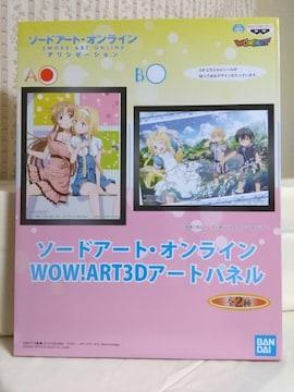 ソードアート.オンラインWOW!ART3Dアートパネル