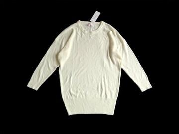 新品 定価3045円 エムズエキサイト  BIG ニット セーター
