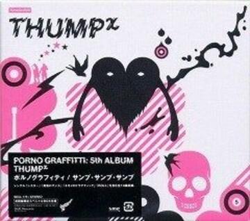 ポルノグラフィティ★THUMPχ(サンプ・サンプ・サンプ)★初回盤★未開封