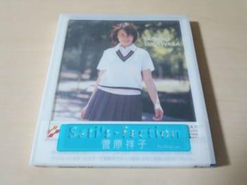 菅原祥子CD「Sati's-faction」ときメモ●
