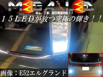 Mオク】N-BOX/JF1/2系前期後期/バックランプ高輝度15連