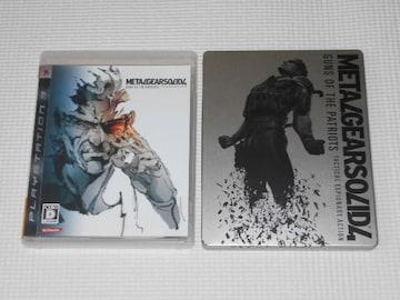 PS3★メタルギアソリッド4 ガンズ・オブ・ザ・パトリオット