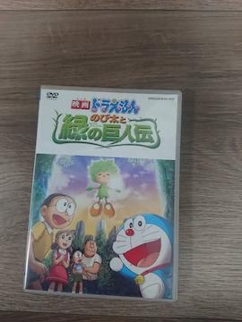 ドラえもん 緑の巨人伝 DVD
