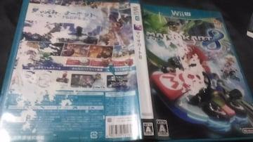 WiiUソフト/マリオカート8 訳アリ品 ディスク読み込み不安定