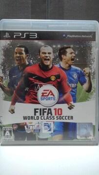PS3 FIFA 10 ワールドクラス サッカー