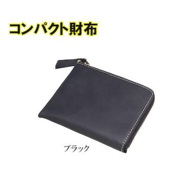 ¢M コンパクトに持ち運べる シンプルなデザイン コンパクト財布/BK