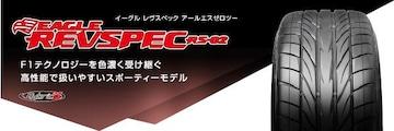 ★215/40R18 緊急入荷★ グッドイヤー REVSPEC RS02 新品タイヤ 4本セット