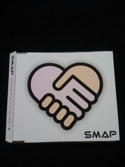 SMAP マキシシングル そっときゅっと 大人気 解散 帯付き  < タレントグッズの