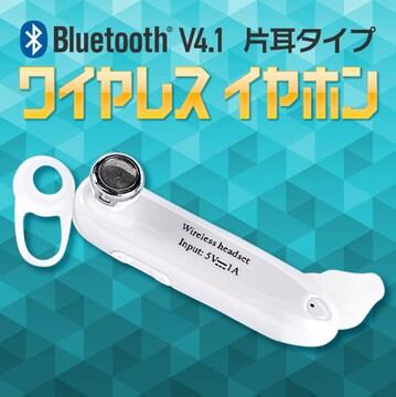 Bluetooth イヤホン ヘッドセット ワイヤレスイヤホン