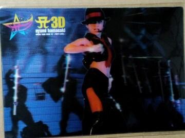 ★あゆ★NEXT LEVEL☆3Dポストカード D
