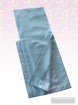 【和の志】洗える着物◇袷Lサイズ◇ブルーグリーン系◇AHL-424