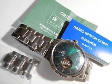 オリエント の腕時計メンズ 自動巻 動作確認済!