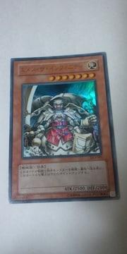 即決 EX3限定 エメス・ザ・インフィニティ(ウルトラ)