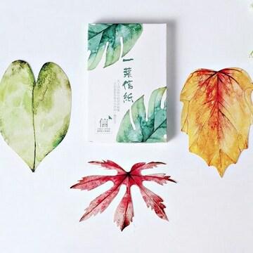 ダイカット ポストカード 一葉信紙 1/BJ9