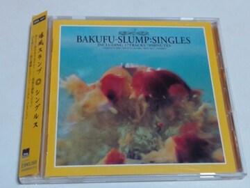 CD[ベスト]爆風スランプ シングルス CDアルバム