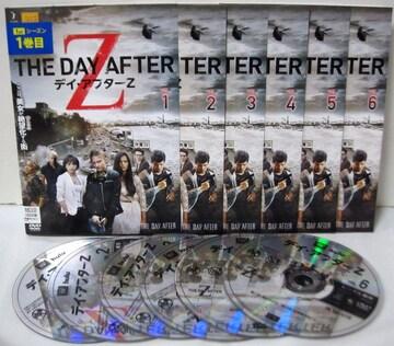 デイ・アフターZ/THE DAY AFTER Z 全6巻 レンタルUP DVD