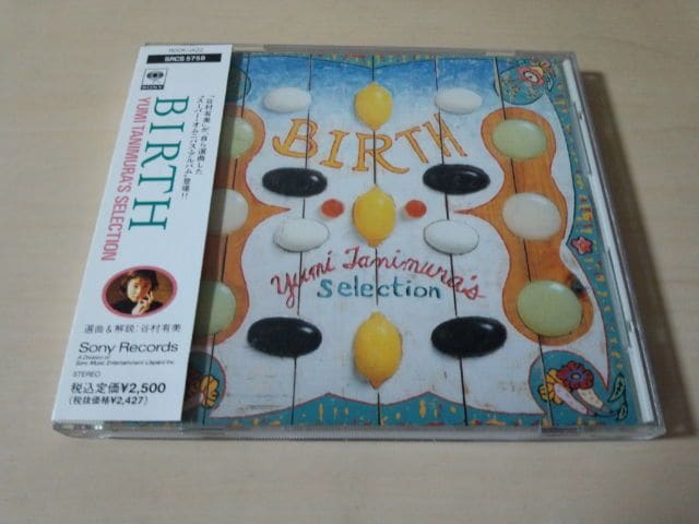 CD「BIRTHバース〜谷村有美セレクション」洋楽オムニバス●  < タレントグッズの