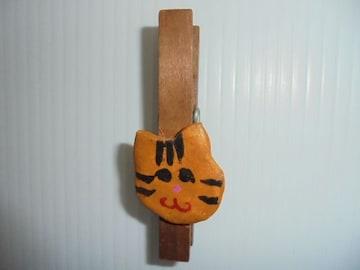 クリップ洗濯ばさみピンチクロスピン木製虎猫加工品新品未使用品