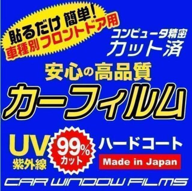 MINI ミニ F56 H26/4〜 カット済みカーフィルム フロントドア < 自動車/バイク