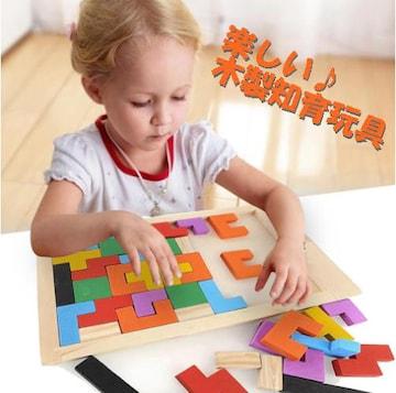 送料無料 木製知育玩具 パズル ブロック 木製おもちゃ
