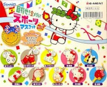 【キティ】可愛いストラップ付♪目指せ!金メダル!スポーツマスコット