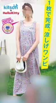 kitson L.A.×ハローキティ・Aラインマキシ丈ワンピースLL