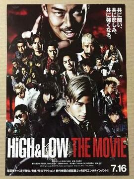 映画『HiGH&LOW THE MOVIE』見開きチラシ10枚�B EXILE 三代目