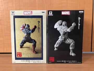 MARVEL 超人技画 キャプテン アメリカ 全2種セット