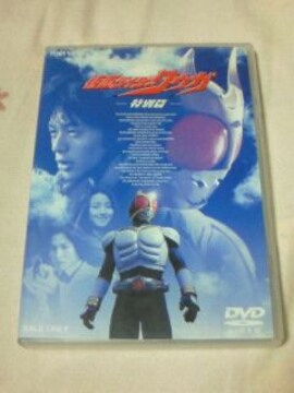 DVD 仮面ライダークウガ 特別篇 オダギリジョー 葛山信吾