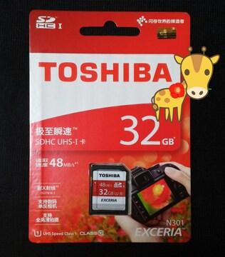送料無料 東芝SDHC32GB ToshibaSDHC48M マイクロではありません
