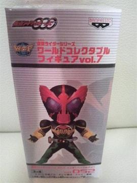 新品 仮面ライダー コレクタブル vol.7 オーズ タトバコンボ(パープルアイ)