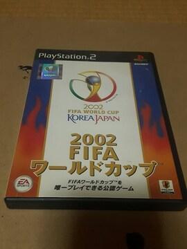 PS2☆2002FIFAワールドカップ☆